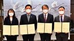 사하구, 'AI 스마트돌봄을 위한 업무협약식' 개최