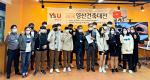와이즈유 건축공학과, 영산건축대전 시상식 개최