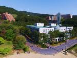 신라대, '학생성공 PBL 온라인 경진대회' 개최
