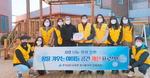 경남교육청 민들레회, 아이들 공간 개선사업 봉사활동 실시