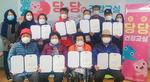 국민건강보험공단 부산경남본부, 당뇨병 건강교실 진행