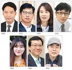 11월 독자권익위원회
