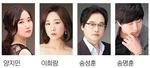 제157회 한낮의 유U;콘서트 '뮤지컬! 클래식을 만나다'