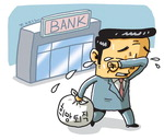 은행권에 다시 감원 칼바람…올핸 金대리도 李사원도 안심 못한다