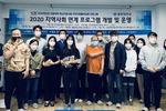 동주대, '주민 건강 위한 운동 프로그램'과 '마음 행복한 캔들 공예 프로그램' 완료
