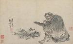 삼국유사와 21세기 한국학 <16> 중국 '고사'의 신화와 '삼국유사'