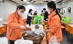 한국거래소 어려움 겪는 이웃과 동행