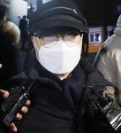 [뉴스 분석] 강제추행 치상 혐의까지 더했지만 또 퇴짜…체면 구긴 검찰