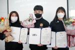 동주대, LINC+ 팀프로젝트대회에서 호텔외식조리과 전국회장상 수상