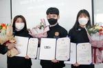 동주대 호텔외식과 약식동원팀, LINC+ 팀프로젝트대회 회장상