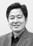 [국제칼럼] 부산상의 회장의 자격 /최현진