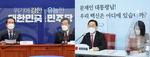 여당, 여성 후보 필요성 부각…야당 박성훈 파급력에 촉각