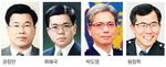 부산 경찰 2년 연속 경무관 배출 기대감