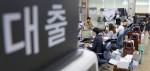 대출문 걸어 잠근 은행…의사·변호사도 돈 빌리기 어렵다