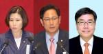 국민의힘 김미애 박수영 서범수 당무감사서 초선중 상위 20%