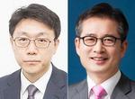 공수처장 후보 김진욱·이건리 압축…문 대통령 선택만 남았다