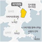거제 국내 3호 '한·아세안 국가정원' 유치