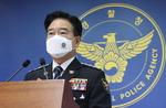 '자치경찰' 1월 1일 출범…부산청 국가·수사·자치 3부장 체제