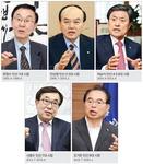 [김경국의 정치 톺아보기] 역대 5인 관리·통합형…젊고 역동적 리더십 혁신도 필요