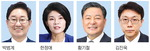 법무 박범계·공수처장 김진욱 '非검찰' 중용