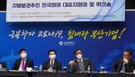 지방분권 개헌 재추진 절실…무산된 주민자치회 법제화도 숙제