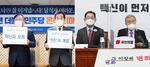 여당 '지지후보 無' 41%에 난감…야당은 박성훈 파급력 촉각