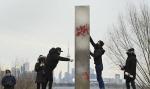정체불명 금속기둥, 캐나다 토론토에도 등장