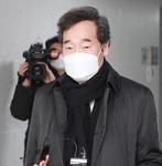 """[뉴스 분석] """"이명박·박근혜 사면 국민 공감대 우선"""" 당내 반발에 한발 뺀 이낙연"""