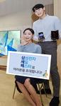 가전 사려면 1월에…삼성·LG '세일 페스타'