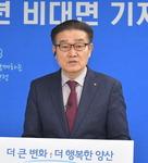 """김일권 양산시장 """"새해 경제 등 5개 분야 중점 추진"""""""