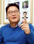 """""""국회의원 보좌관 고용안정 등 권익 향상 힘쓸 것"""""""