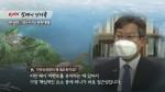 신공항 릴레이인터뷰5 - 변성완 권한대행