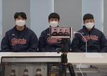 거인의 미래 손·진·엽(손성빈·김진욱·나승엽), 올 시즌 일낸다