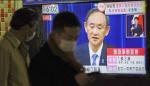 8일 0시부터 일본 긴급사태 발효
