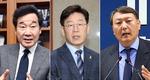 [김경국의 정치 톺아보기] 흠집난 이낙연, 한계의 이재명, 미완성 윤석열