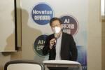 울산과학기술원(UNIST) '인공지능 혁신 파크' 출범 설명회 개최