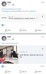 변성완 깜짝 SNS 활동…본격 보선 행보 돌입하나