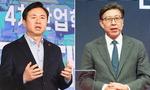 """어반루프 설전…김영춘 """"한심한 공약"""" 박형준 """"무지에 한숨"""""""