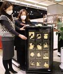 대만 장인 한땀 한땀 금 공예