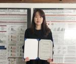 동아대 윤정현 박사과정생, '제1회 BB21플러스 온라인 학술대회' 우수상 수상