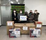 구평동 지역사회보장협의체 난방용품 전달