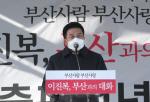 '자원봉사자 가족 확진' 이진복 예비후보 캠프 하루 만에 정상 운영