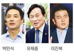 박민식·유재중·이진복 단일화 만지작…야당 경선판 흔들까