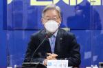 이재명 18일 예정된 '재난지원금 회견' 돌연 취소
