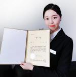 와이즈유 항공관광학과 재학생팀, 시민아이디어 공모전 장려상