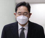 이재용 선처 없었다…징역 2년6월 재수감