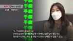 신공항 릴레이인터뷰13 - 유명혜 여행애호가