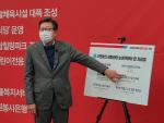 박형준 4호 공약은 '생활 공감 정책'