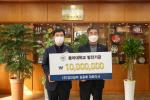 김종배 ㈜정진설비 대표이사,  동아대 발전기금 1,000만 원 기부