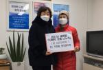 동구 좌천동 통장협의회, 『사랑의 성금 50만원』 기탁